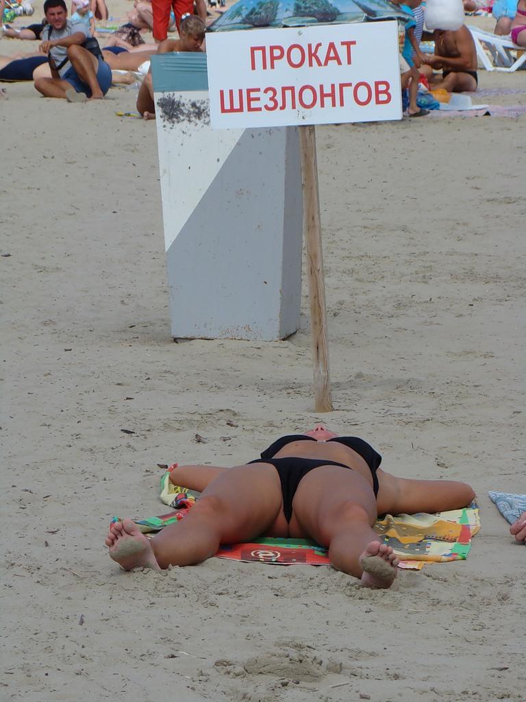 Секс на пляже анапа