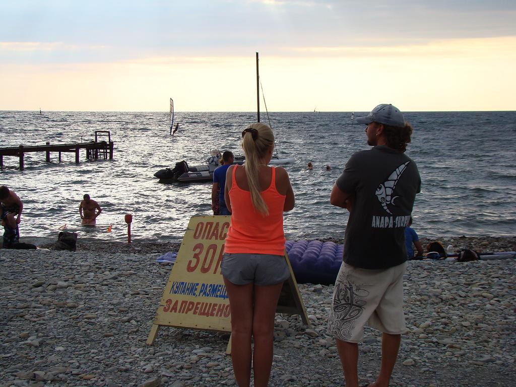 Эта группа создана специально для тех кто хочет найти людей с похожими интересами именно в анапе на время отпуска!