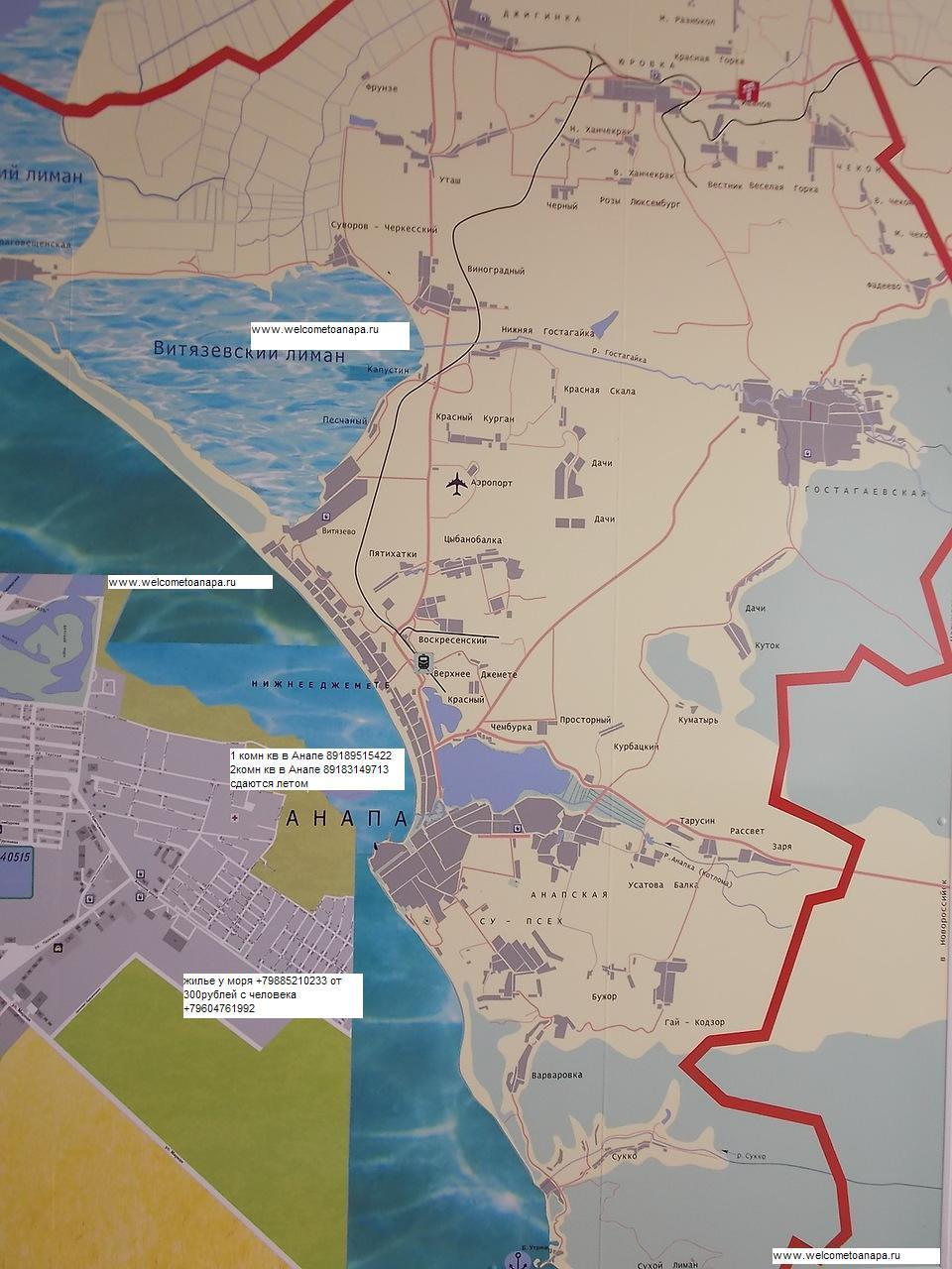 схема анапы с улицами недалеко от моря
