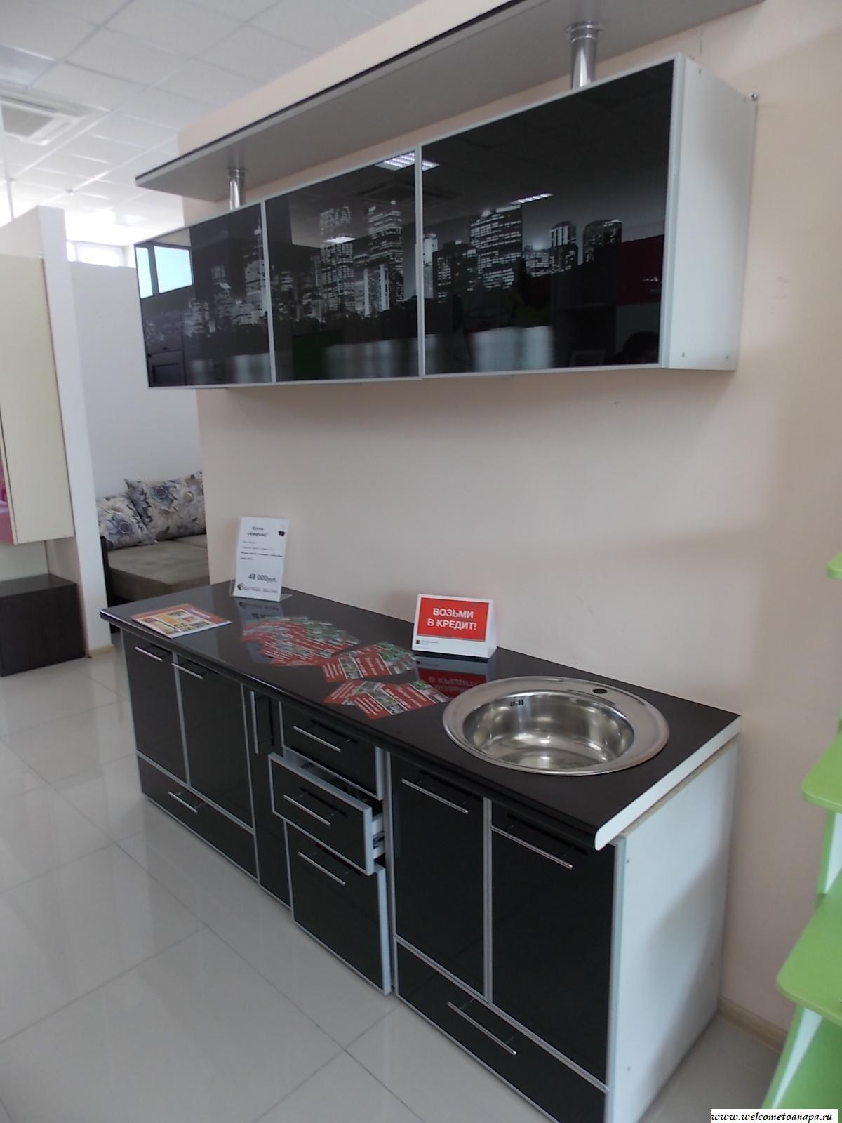 Кухню анапе