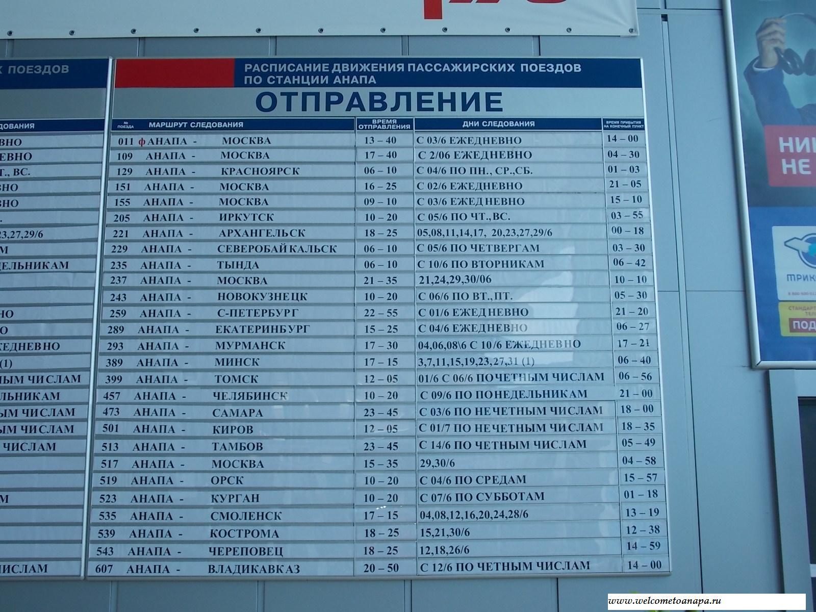 http://www.welcometoanapa.ru/f/images/2012-2013/dscn2963.jpg