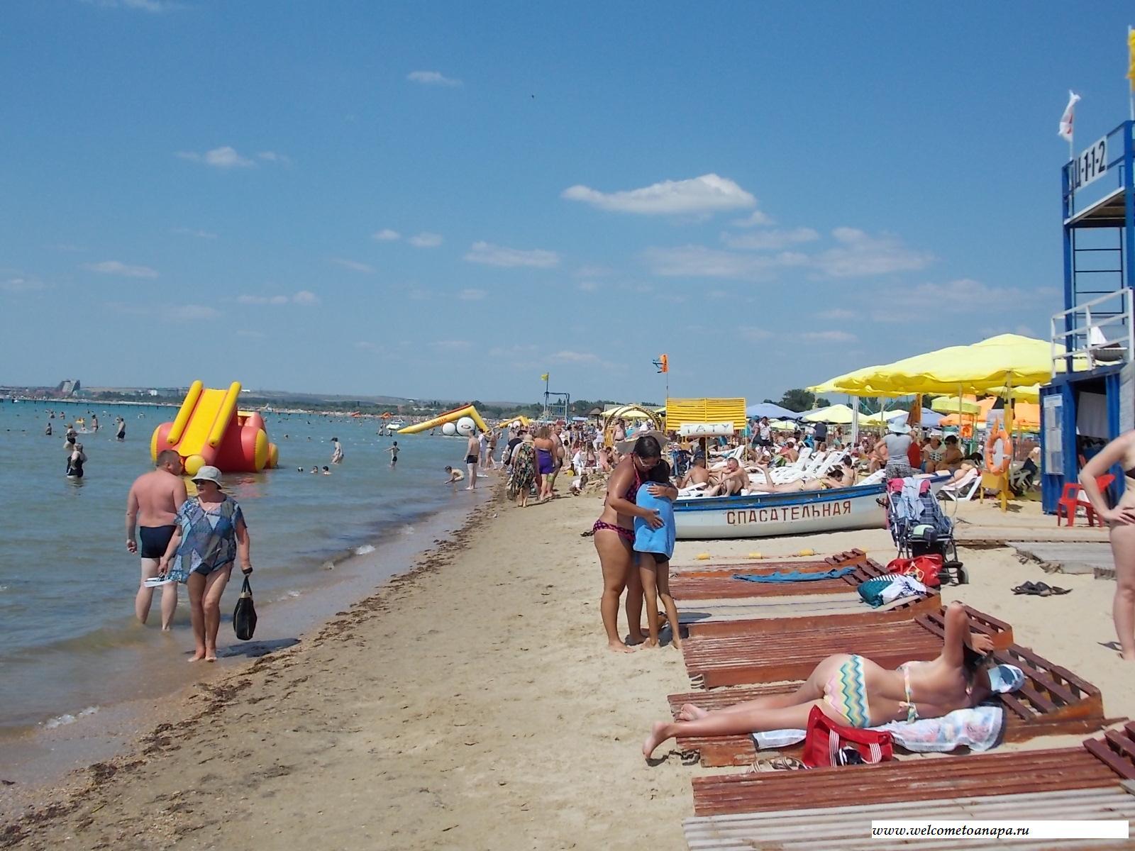 Анапа пляж фото туристов