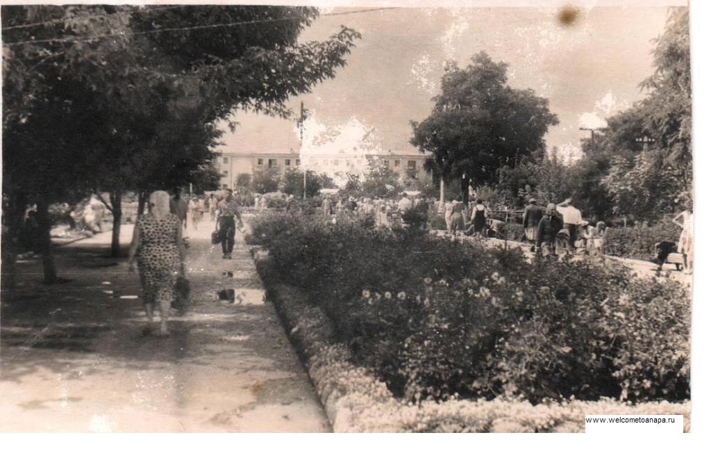 старые фотки Анапы,