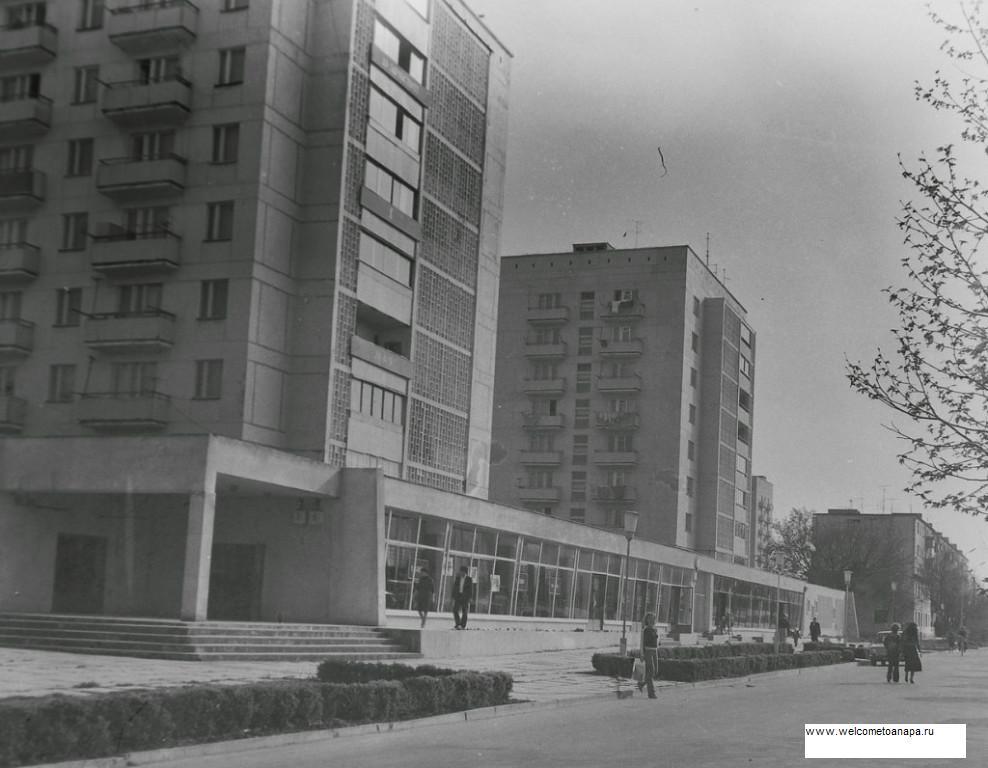 Анапа улица Протапова, Анапа улицы фото, старые улицы Анапы,