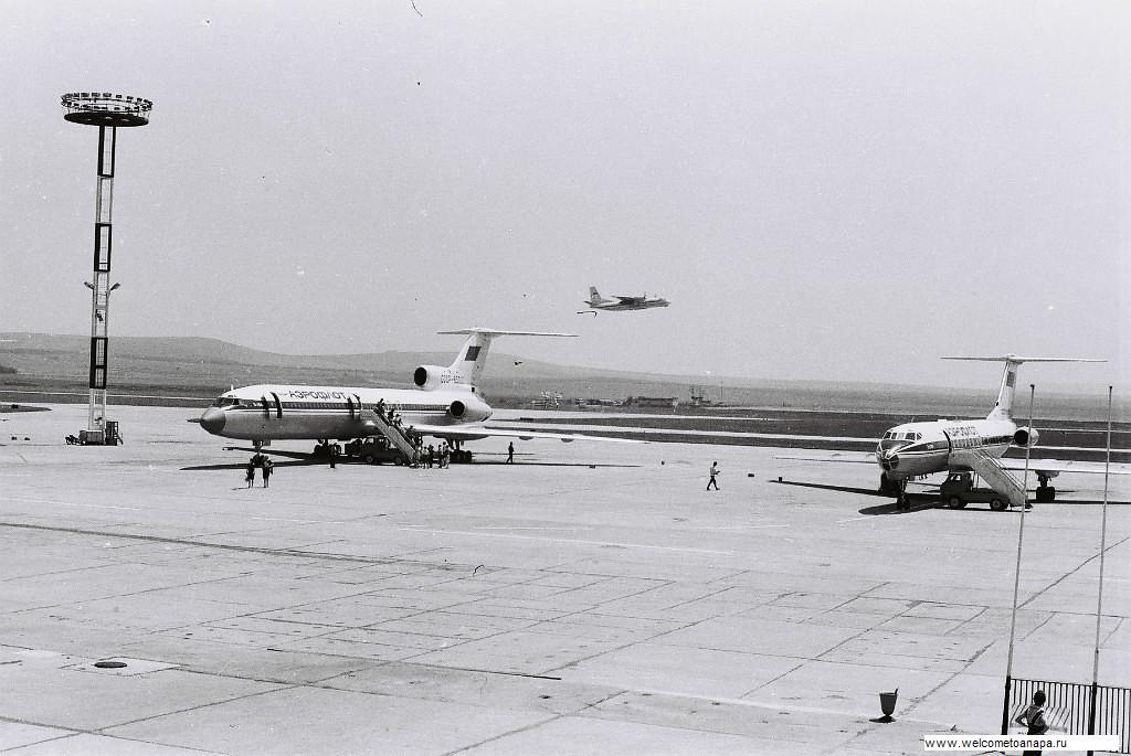 Анапа аэропорт старые фото, старые фото Анапского аэропорта,