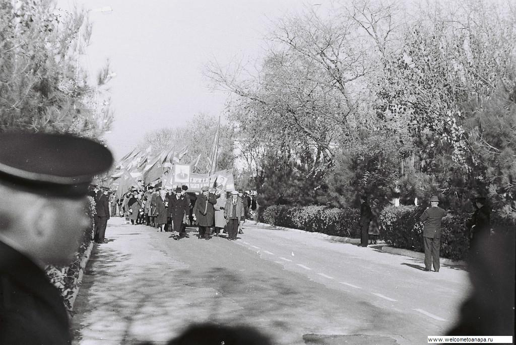 1 мая в Анапе времена СССР,