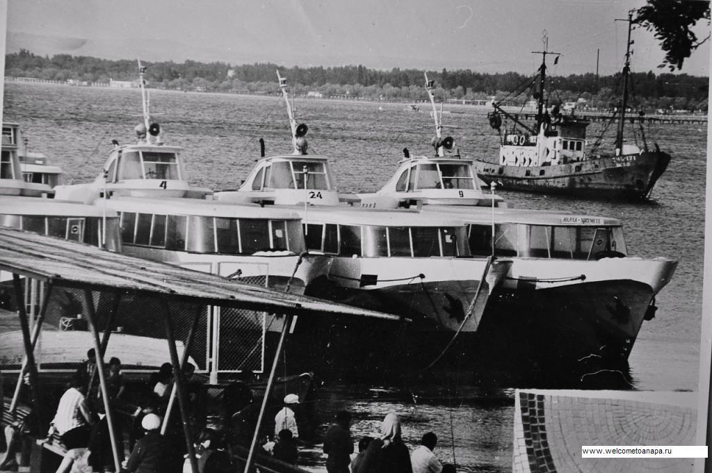 Анапа радуги,корабли в Анапе,