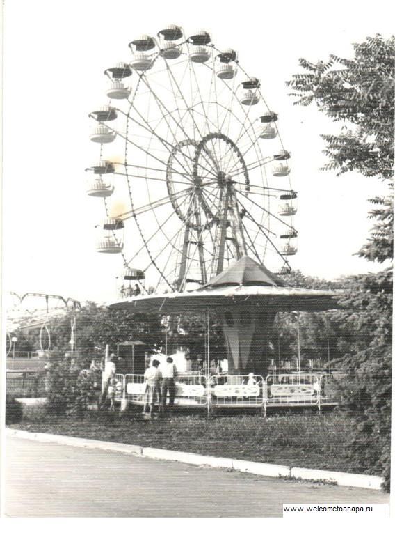 чертовое колесо в Анапе,