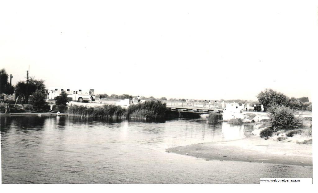 мост на Пионерском проспекте в Анапе,