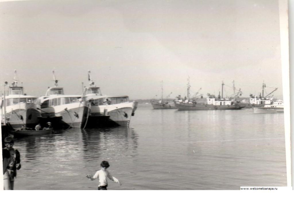Анапа 1980,