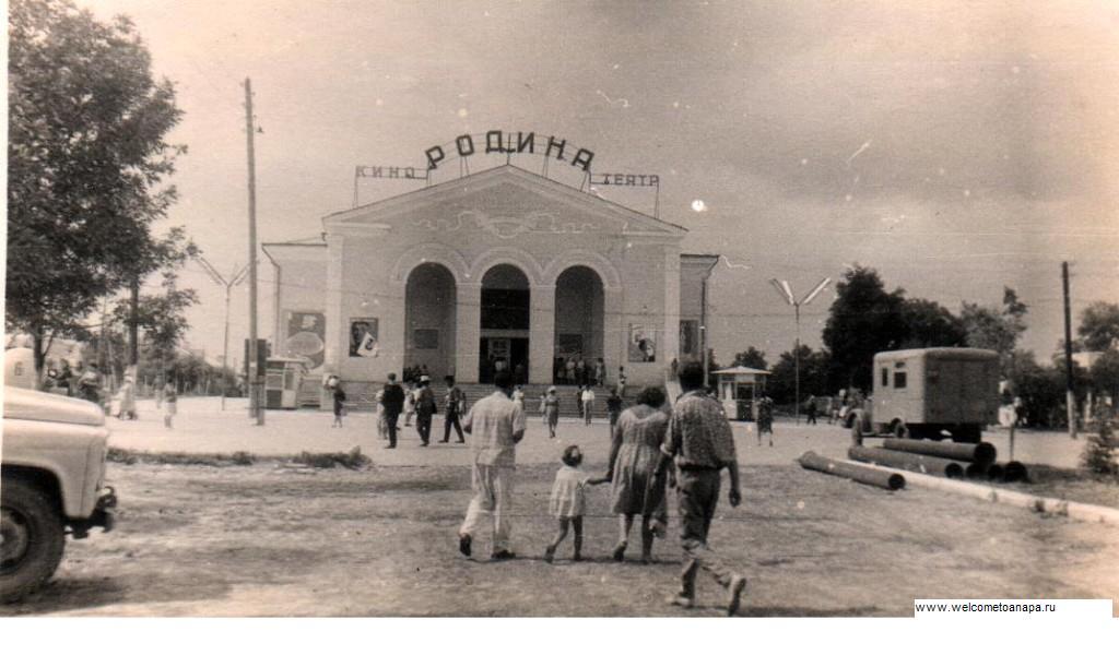 Анапа период СССР,
