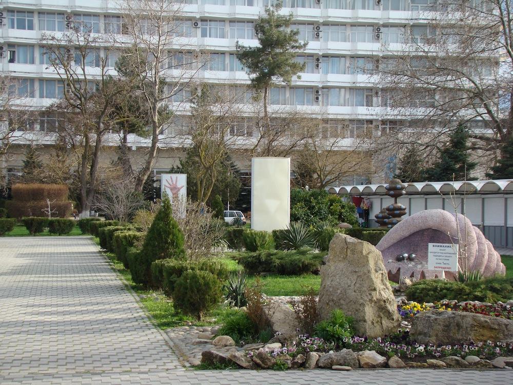 г анапа мини гостиницы и частный сектор: