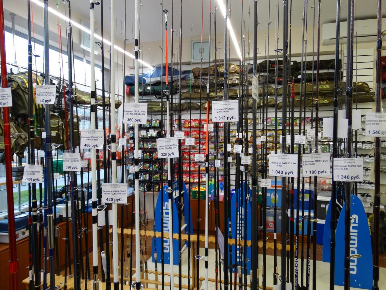 интернет магазин рыболовный в магнитогорске