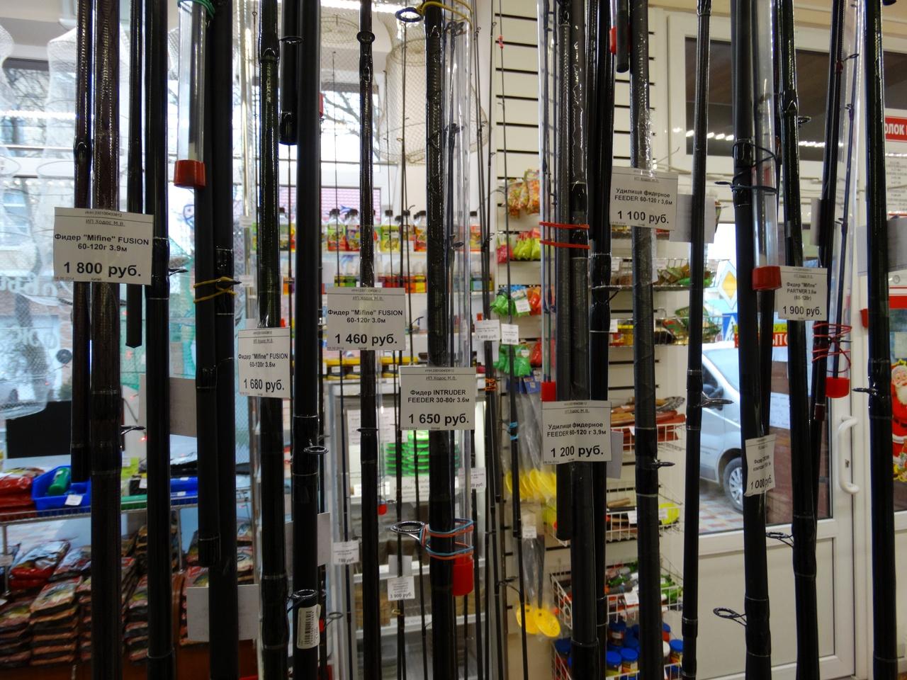 рыболовный интернет магазин в анапе