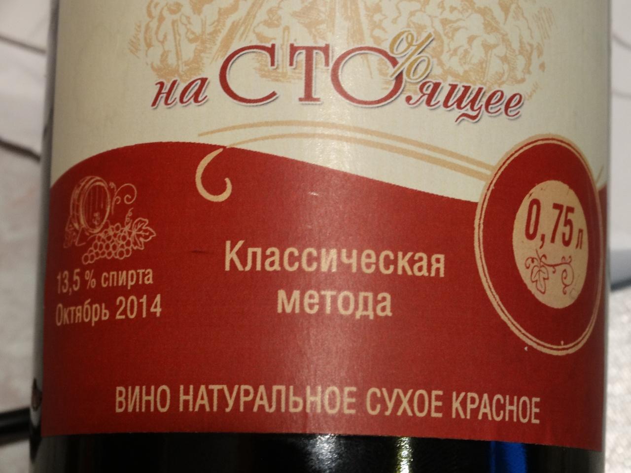 Народ Где Купить Хорошее Вино В Анапе