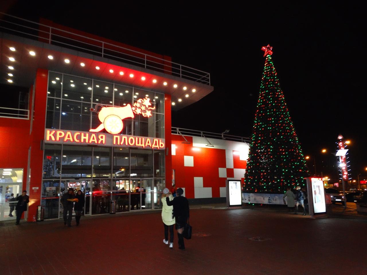 Где встречать новый год краснодарский край