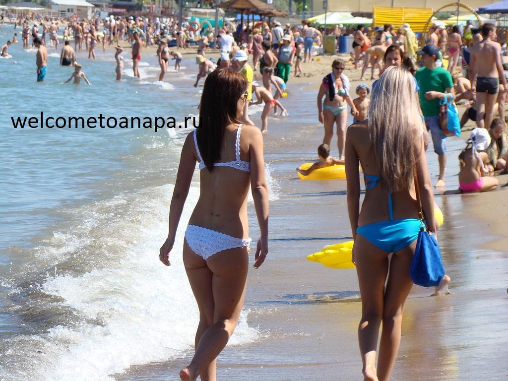 об Анапе, о городе Анапа,почитать об Анапе, почитать интересное об Анапе,пляжи Анапы, пляж в Анапе фото, пляж в Анапе картинки,