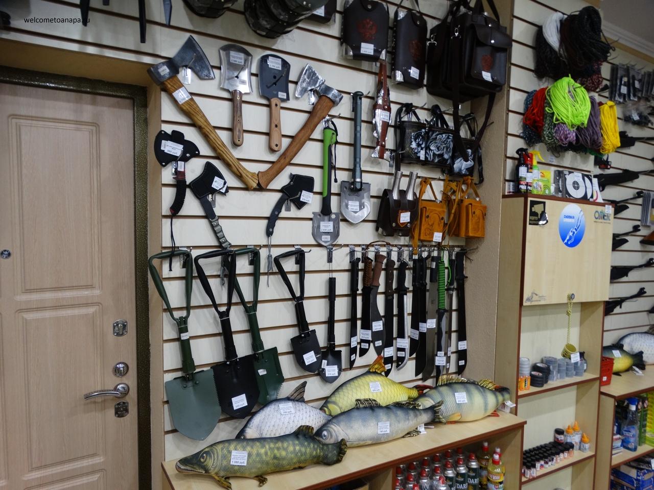 недорогой магазин для рыбалки